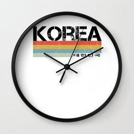 Korea & Korean Language Hangul Retro Vintage  Design Wall Clock