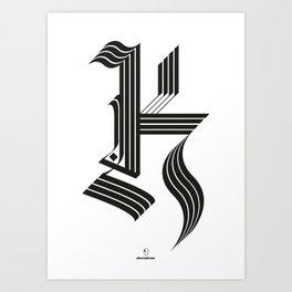 K (neogothic lettering) Art Print