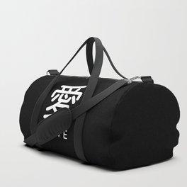 Love - Cool Stylish Japanese Kanji character design Duffle Bag