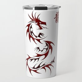 Asian Red Dragon Design Travel Mug