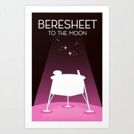 Beresheet, moon lander Art Print