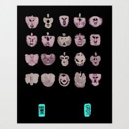 Faces of Mu Art Print
