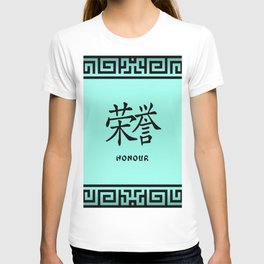 """Symbol """"Honour"""" in Green Chinese Calligraphy T-shirt"""