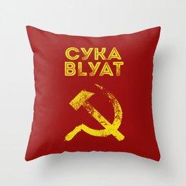 Used Cyka Blyat Communist - Сука Блять Throw Pillow