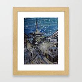 Kyoto Temple Framed Art Print