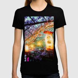 Japan - 'Lantern Street' T-shirt