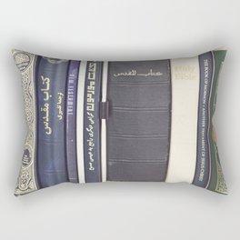 Coexisting Rectangular Pillow