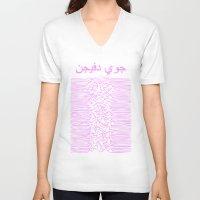 joy division V-neck T-shirts featuring Joy Division In Arabic & pink  by Sara Eshak