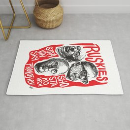 Ruskies-Russian composers Rug