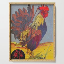 1981 Year of the Rooster Serving Tray