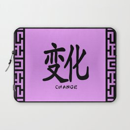 """Symbol """"Change"""" in Mauve Chinese Calligraphy Laptop Sleeve"""