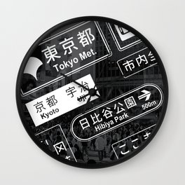 Lost in Japan Wall Clock