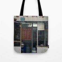 Food stall Tote Bag