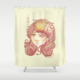 Fille de fleurs Shower Curtain