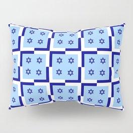Star of David 32- Jerusalem -יְרוּשָׁלַיִם,israel,hebrew,judaism,jew,david,magen david Pillow Sham