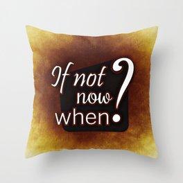 incentive encourage motivation Throw Pillow