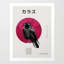 Raven (カラス) Art Print