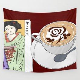 Tokyo Yumeji Cafe Wall Tapestry