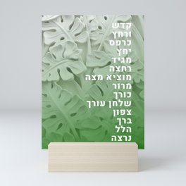 Passover - Pesach Seder Night Stages in Hebrew Mini Art Print