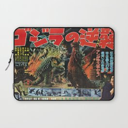 Godzilla Laptop Sleeve