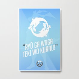Ultimate Quote - Hanzo Metal Print
