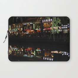Beijing Reflection 1 Laptop Sleeve