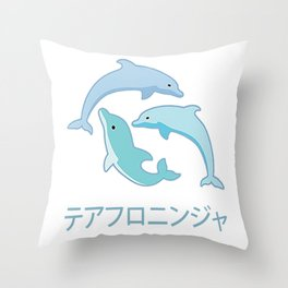 3 Vaporwave Dolphins Throw Pillow