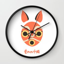 Princess Mononoke Mask Wall Clock
