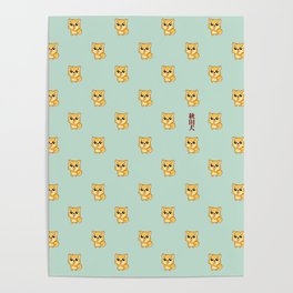 Hachikō, the legendary dog pattern (Green) Poster