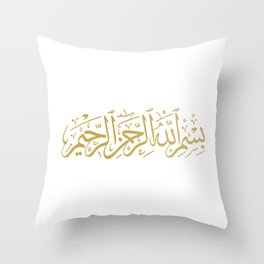 Bismillah design Islam Islamic Arabic Calligraphy Gift Idea graphic Throw Pillow