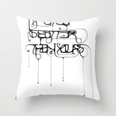 My style is better than yours. Throw Pillow