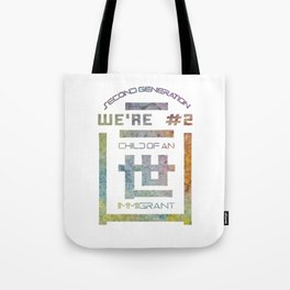 We're Number Two - Child of an Immigrant - Second Generation - Nisei Tote Bag
