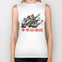 revolution Biker Tanks featuring Revolution by Lazy bEE