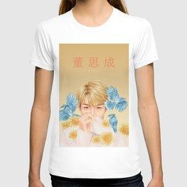take flight [winwin nct] T-shirt