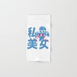 master roshi Hand & Bath Towel