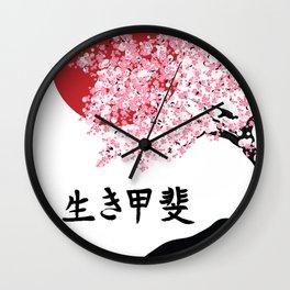 ikigai cherry blossom Wall Clock