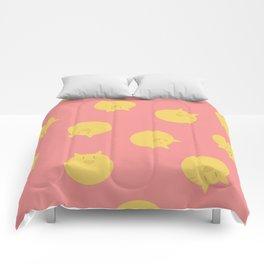 Armin Futon (Shingeki! Kyojin Chuugakkou) Comforters