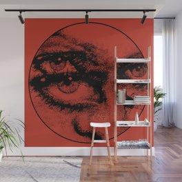 Greedy Fly, Greedy Eye Wall Mural