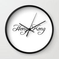 hong kong Wall Clocks featuring Hong Kong by Blocks & Boroughs
