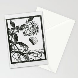 Peony Black and White Stationery Cards