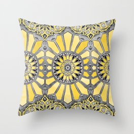 Sunny Yellow Radiant Watercolor Pattern Throw Pillow