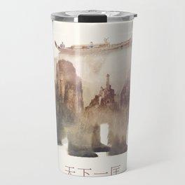 Sky Bison (Appa) Travel Mug