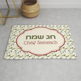 Watercolor Hebrew Chag Sameach - Jewish Holidays Art Rug
