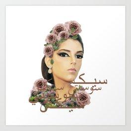 S6 Tee in Arabic Art Print