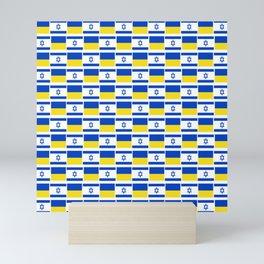 Mix of flag: Israel and Ukraine Mini Art Print