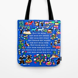 Green version love for parents Tote Bag