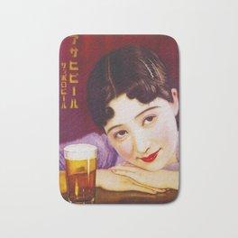 Vintage Japanese Beer Advertisement Bath Mat