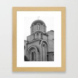 Church in Kosovo Framed Art Print