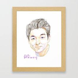 Gong Yoo Framed Art Print