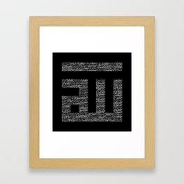 99 Names of Allah Framed Art Print